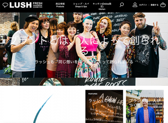 The Official LUSH Website