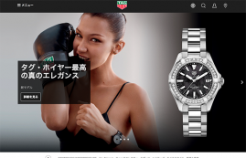 The TAG-Heuer Official Website