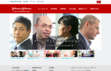 The Official Johnson & Johnson Website
